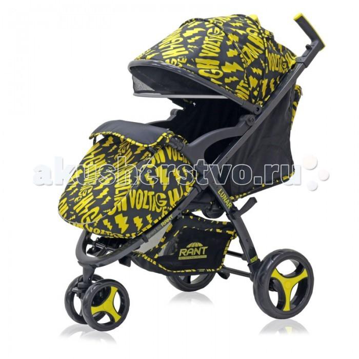 Прогулочная коляска Рант Lunar AluLunar AluПрогулочная коляска Рант Lunar Alu от торговой марки RANT – одна из самых популярных моделей, станет незаменимым помощником для родителей малышей от 6 мес. до 3-х лет. Практичная, легкая и комфортная коляска выполнена в спортивном стиле. Яркие цвета, оригинальный дизайн не оставит никого равнодушным.   Прогулки с малышом будут приносить удовольствие и комфорт с коляской Lunar. Благодаря тому, что спинка сиденья фиксируется в нескольких положениях, а наклон регулируется до горизонтального положения, Ваш малыш всегда примет удобную позу как для сна, так и для прогулки. Увеличенный складной капюшон коляски Lunar защитит Вашего ребенка от солнца и ветра. Задняя стенка капюшона на молнии, легко поднимается для проветривания. Для безопасности малыша предусмотрены пятиточечные ремни безопасности с мягкими накладками. Так же, для удобства родителей, предусмотрена вместительная корзина для детских принадлежностей или покупок.   Удобные колёса позволят без труда проехать как по асфальту, так и по гравийным дорожкам парка. Переднее поворотное колесо позволяет легко входить в повороты; колесо можно зафиксировать в прямом положении, если это необходимо. Задние колеса обеспечивают хорошую проходимость и позволяют на прогулке преодолевать любые препятствия и бездорожье. Прочная легкая ткань, из которой изготовлена коляска, имеет высокие водоотталкивающие свойства, отлично защищает от ветра. С помощью кнопок на ручках коляска компактно складывается в «книжку», занимает мало места, удобна в эксплуатации.   Особенности:  Возраст: от 6 мес. до 3-х лет Материал: водоотталкивающая, не продуваемая, дышащая ткань.  Регулировка высоты спинки в 3-х положениях, в том числе положение для сна  Пятиточечный ремень безопасности с мягкими плечевыми накладками  Увеличенный капюшон с окошком и карманом Задняя стенка капюшона с большим карманом, на молнии для проветривания Светоотражающие полосы Съемная ручка-бампер с тканевым чехлом на молнии Ламинированна