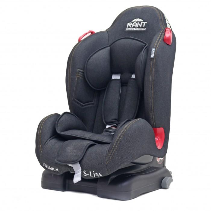 Детские автокресла , Группа 1-2 (от 9 до 25 кг) Рант Premium Isofix арт: 263424 -  Группа 1-2 (от 9 до 25 кг)