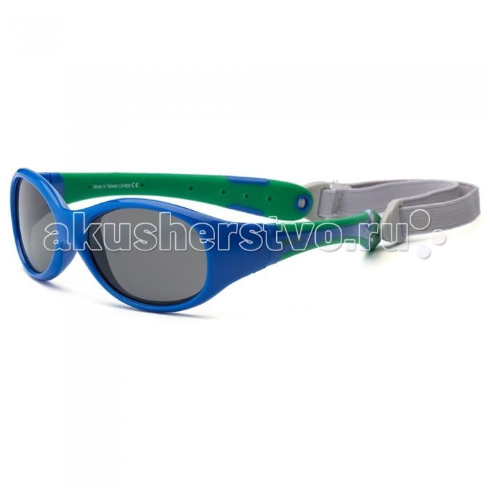 Летние товары , Солнцезащитные очки Real Kids Shades Детские Explorer арт: 25485 -  Солнцезащитные очки