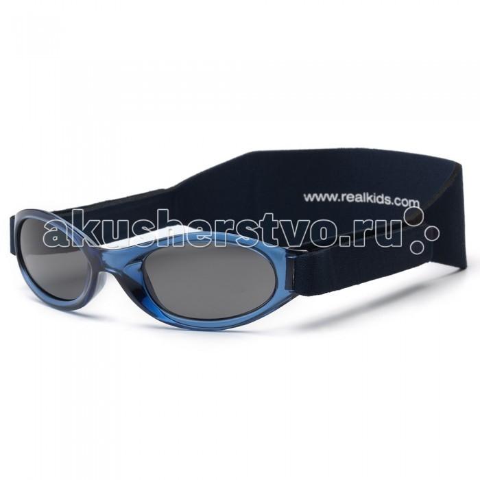 Летние товары , Солнцезащитные очки Real Kids Shades Детские My First Shades 0-2 года арт: 12423 -  Солнцезащитные очки