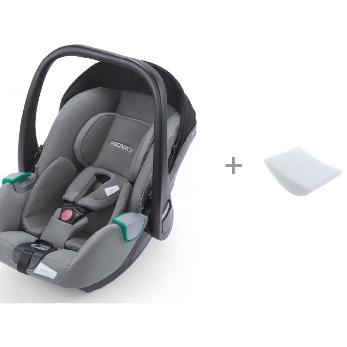 Автокресло Recaro Avan и вкладыш для горизонтального положения в автокресло Автомалыш