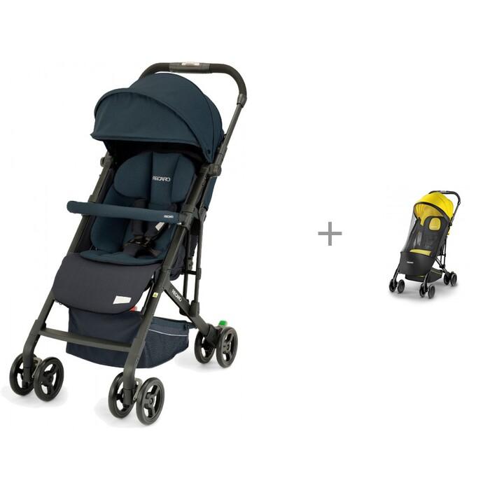 Купить Прогулочные коляски, Прогулочная коляска Recaro EasyLife 2 Elite Prime с москитной сеткой Moskito Net Easylife