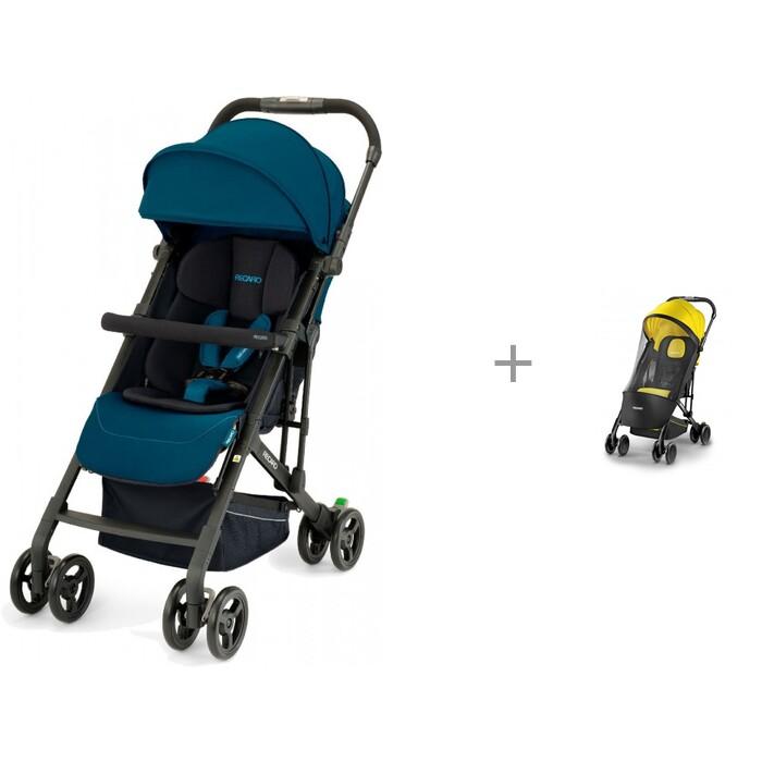 Купить Прогулочные коляски, Прогулочная коляска Recaro EasyLife 2 Elite Select с москитной сеткой Moskito Net Easylife