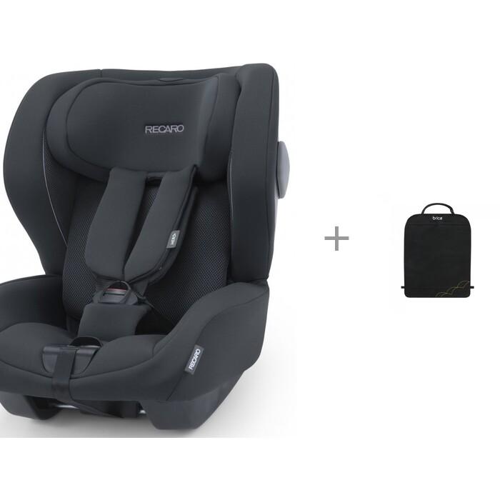 Автокресло Recaro Kio Select с защитным ковриком на спинку передних автомобильных сидений Brica Munchkin