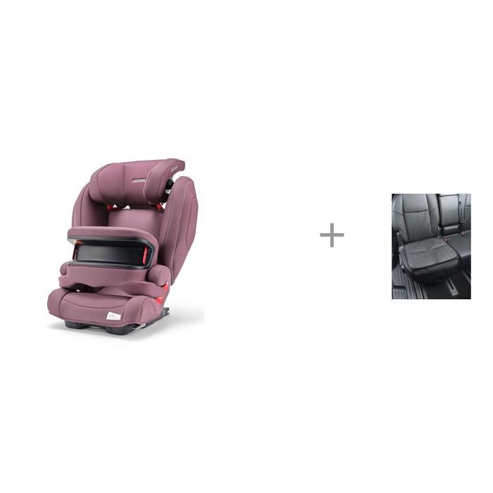 Купить Группа 1-2-3 (от 9 до 36 кг), Автокресло Recaro Monza Nova IS Seatfix и чехол под детское кресло малый АвтоБра