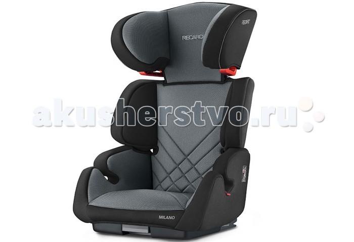 Автокресло Recaro Milano SeatfixMilano SeatfixАвтокресло Recaro Milano Seatfix для группы 2-3 (15–36 кг).  Автокресло которое стала еще удобнее, комфортнее и дарит еще больше безопасности.  Мягкий удобный подголовник регулируется по высоте, поэтому кресло растет вместе с ребенком.  Особенности: Обновленный дизайн — автокресло стало еще удобнее Большой подголовник с валиками для обеспечения максимальной защиты Система вентиляции Air Circulation System исключает потение в жаркую погоду Установка по ходу движения Крепится при помощи системы Isofix Усиленная защита от боковых ударов Регулировка подголовника по высоте, 6 положений Air Circulation System — система вентиляции для комфорта в жаркие дни Удобная ручка для переноски автокресла Съемный дышащий чехол, стирка при 30° Обивку легко чистить, стирка при 30° Соответствует стандарту безопасности ECE R44/04 Для детей от 3 до 12 лет весом от 15 до 36 кг Размеры: 39 х 46 х 70/82 см Вес: 6.8 кг<br>