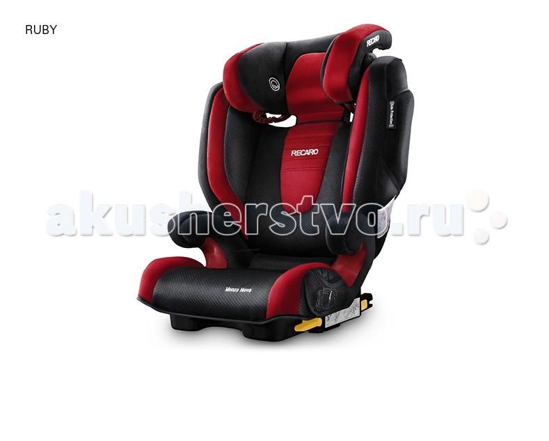 Автокресло Recaro Monza Nova 2 SeatfixMonza Nova 2 SeatfixMonza Nova 2 Seatfix - обновленная и усовершенствованная версия предыдущей, заслужившей признание потребителей, модели Monza Nova.   По сравнению с предыдущей моделью боковая защита усилена дополнительными вставками из специального пенопласта. Сиденье автокресла остаётся одним из самых широких и мягких в своей возрастной группе, имеет эргономически правильную форму и обеспечивает наиболее удобную посадку. Спинку можно слегка отклонять, чтобы во время сна голова ребёнка не падала вперёд. В боковинах предусмотрены вентиляционные отверстия, которые в паре с качественными материалами обивки обеспечивают оптимальный микроклимат.   Для большего комфорта в подголовник кресла встроена воздушная подушка, которую можно накачать или сдуть. Специальная система RECARO Sound System со встроенными в подголовник динамиками может быть подключена к МР-3 плееру, смартфону или планшету и позволяет ребенку наслаждаться собственными аудио и видео записями, не отвлекая остальных пассажиров. Recaro Monza Nova Seatfix устанавливается в автомобиле с использованием дополнительных креплений Isofix.   Особенности: Группа 2-3 (от 15 до 36 кг) от 3 до 12 лет Система воздушной циркуляции внутри кресла Усиленная защита в случае бокового столкновения Ребёнок вместе с креслом крепится ремнем безопасности автомобиля, при этом есть дополнительное крепление к скобам isofix (можно использовать в автомобилях как с системой isofix, так и без неё) Устанавливается по ходу движения автомобиля Спинка принимает положение по углу наклона сидения автомобиля Спинка кресла слегка откидывается в положение для отдыха на ход движения Isofix; Фиксация штатным автомобильным ремнём, который одновременно держит и кресло, и ребёнка; Ремень безопасности проходит через специальную направляющую в подголовнике и ложится на плечо, а не на шею крепления Isofix дополнительно фиксируют кресло на ходовой части автомобиля для большей устойчивости в поворотах Есть индикаторы, 
