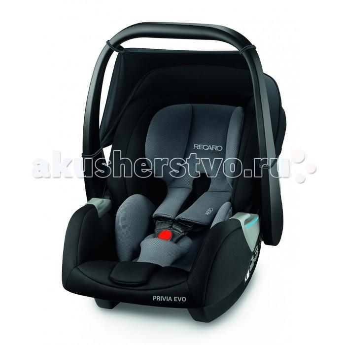 Детские автокресла , Группа 0-0+ (от 0 до 13 кг) Recaro Privia EVO арт: 316794 -  Группа 0-0+ (от 0 до 13 кг)