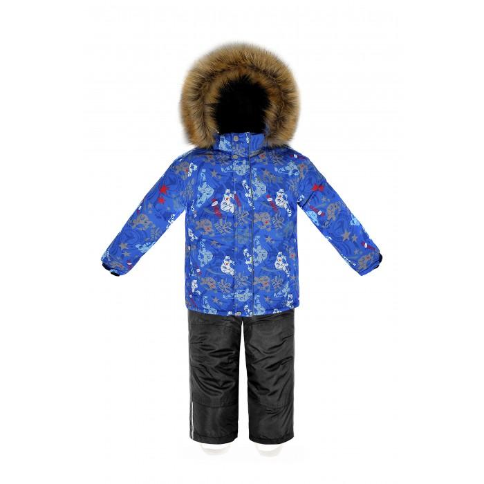 Reike Комплект куртка и полукомбинезон Хоккей