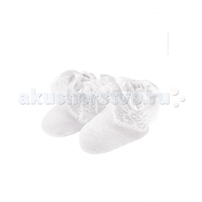 Колготки, носки, гетры Reike Носки BS 312/BS 313 pro svet light mini par led 312 ir