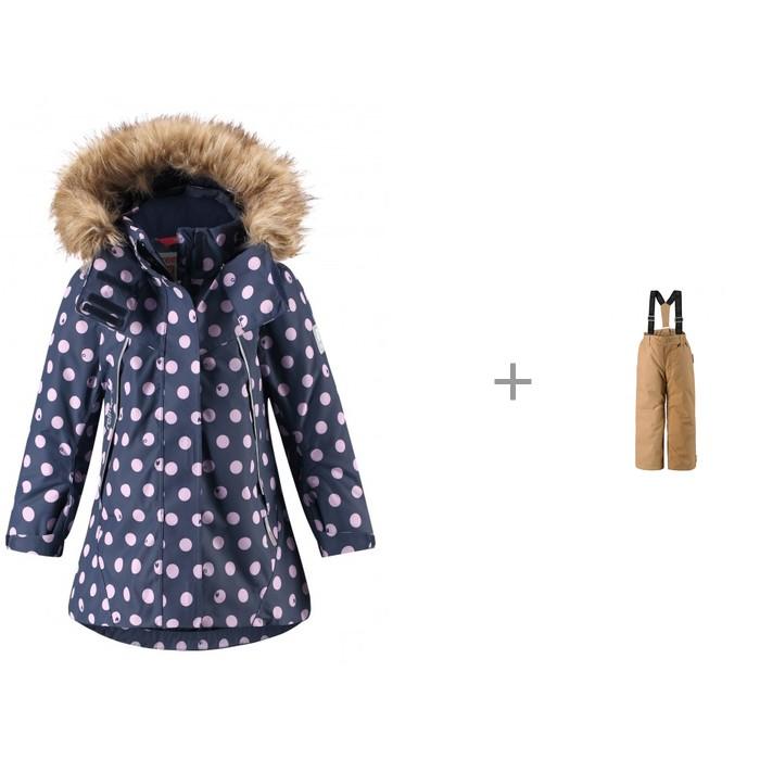 Reima Куртка зимняя 521562 и Брюки зимние 522252 фото