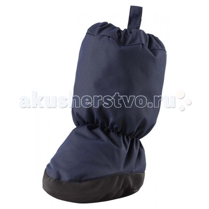Детская одежда , Обувь и пинетки Reima Пинетки зимние 517162 арт: 336900 -  Обувь и пинетки