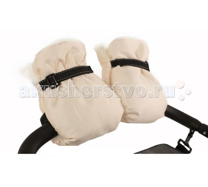 Reindeer Меховая муфта для рукМеховая муфта для рукОчень теплые и мягкие муфты для рук, легко крепятся на ручке коляски.   Сшиты из натуральной овчины.   Незаменимый аксессуар для зимы!  Муфты для рук удобно крепятся на раздельные или сплошные ручки детских колясок.   Особенности:  наличие магнитных заклепок по периметру и центру; наличие дополнительных металлических кнопок или липучек для быстрого застегивания, расстегивания и надежного фиксирования; наличие специальных резинок, позволяющих муфтам плотно прилегать к рукам; наличие фирменных подарочных упаковок с молниями.  Тёплые муфты на основе шерсти и меха можно быстро сполоснуть от загрязнений в теплой воде при температуре стирки около +40°C.<br>