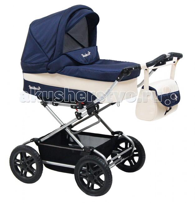 Детские коляски , Коляски 3 в 1 Reindeer Nova 3 в 1 арт: 52885 -  Коляски 3 в 1