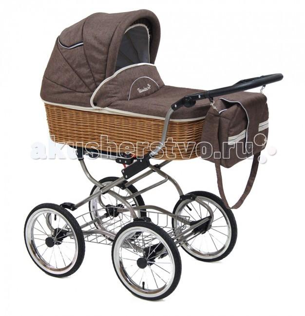 Детские коляски , Коляски-люльки Reindeer Prestige Wiklina Eco-Line с конвертом арт: 51445 -  Коляски-люльки