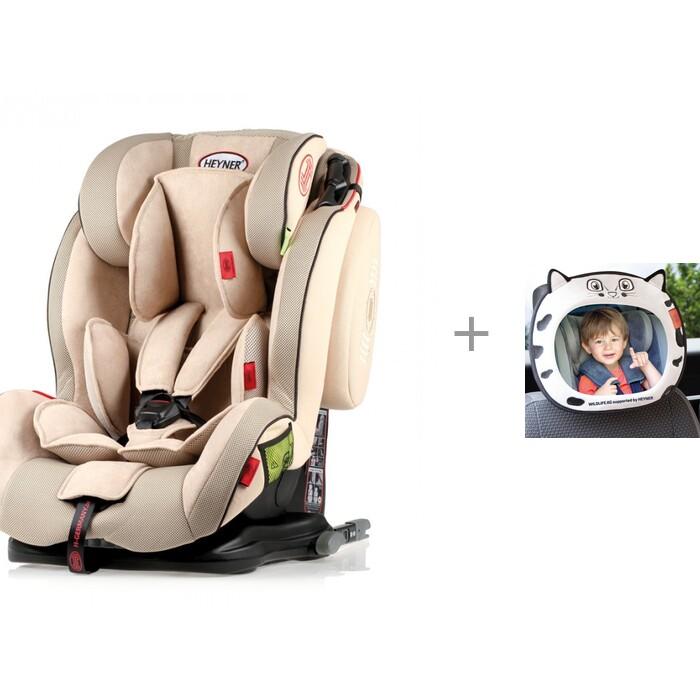 Бустер Renolux Jet 2020 c защитой спинки сиденья от грязных ног ребенка АвтоБра