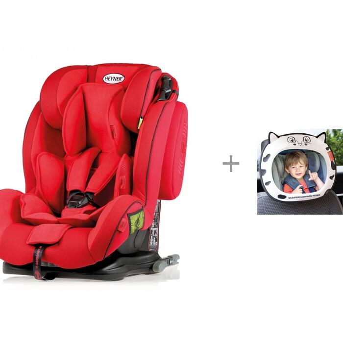 Группа 3 (от 22 до 36 кг - бустер) Renolux Jet 2020 c защита сиденья из ткани АвтоБра группа 1 2 от 9 до 25 кг mr sandman future и защита сиденья из ткани автобра