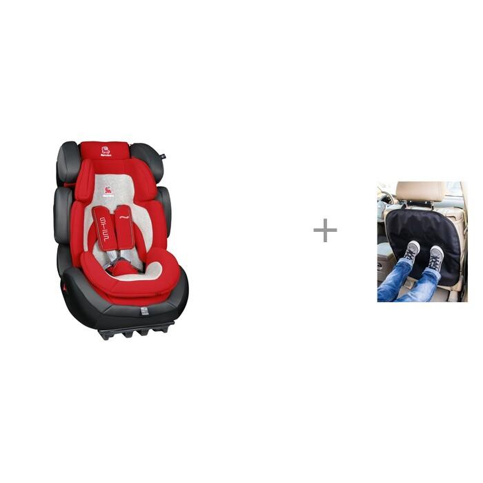 Автокресло Renolux Quick Confort c чехлом под детское кресло АвтоБра
