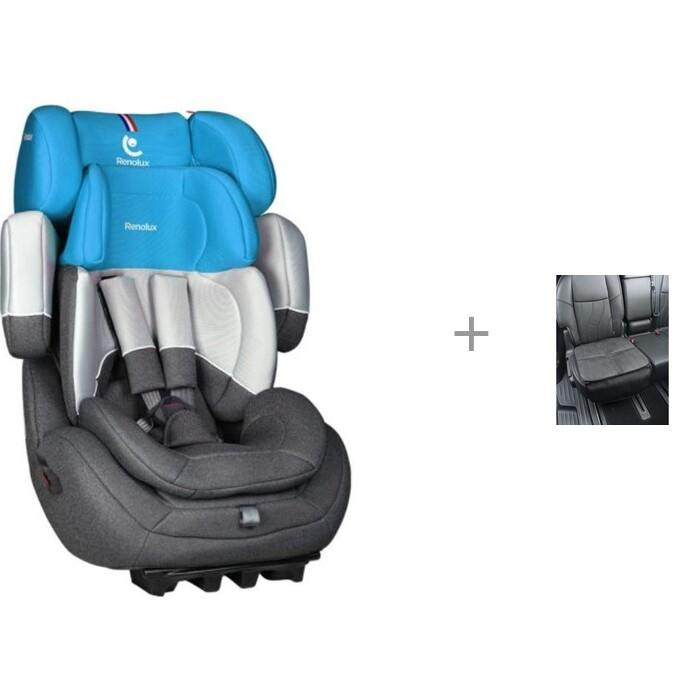 Группа 1-2-3 (от 9 до 36 кг) Renolux Step 123 c чехлом под детское кресло АвтоБра группа 1 2 3 от 9 до 36 кг esspero cross sport и чехол под детское кресло малый автобра