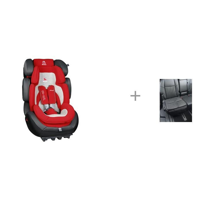 Купить Группа 1-2-3 (от 9 до 36 кг), Автокресло Renolux Step 123 c чехлом под детское кресло АвтоБра