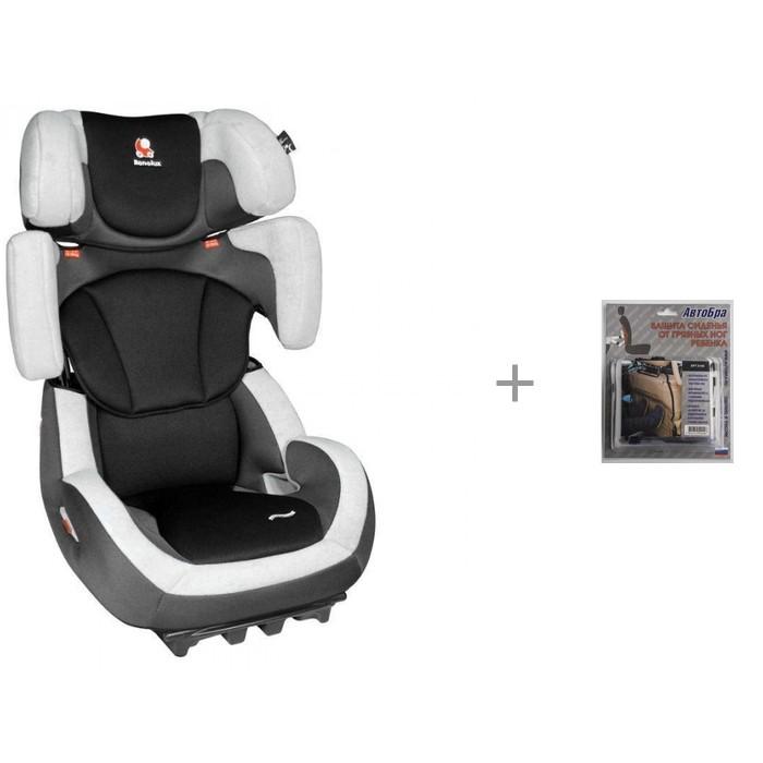Группа 2-3 (от 15 до 36 кг) Renolux Step 23 и АвтоБра Защита спинки сиденья от грязных ног ребенка цена 2017