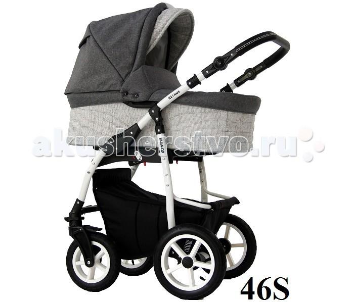 Детские коляски , Коляски 3 в 1 Retrus Danco 3 в 1 арт: 118369 -  Коляски 3 в 1