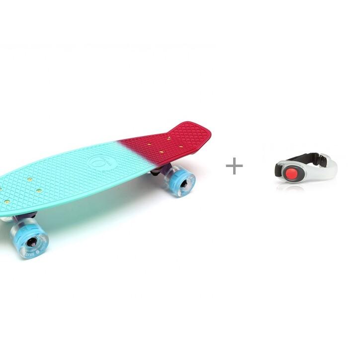 Купить Скейтборды, Triumf Active Скейтборд TLS-401ML и Яркий луч Фонарь V-002R Браслет