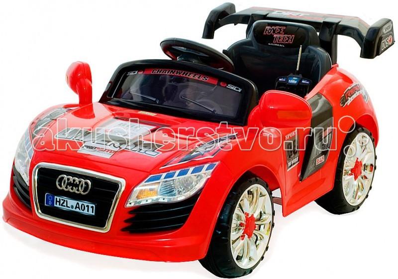 Электромобиль Rich Toys H-baby A011H-baby A011Электромобиль H-Baby A011 - стильная машинка, так похожая на спортивный автомобиль Ауди. Выполнена в красивом и стильном дизайне, который обязательно понравится Вашему малышу и его друзьям. Для дополнительной безопасности и контроля за ребенком, производитель предусмотрел в модели Happy Baby A011 пульт дистанционного управления с помощью которого можно повернуть или остановить машину, а для развлечения, MP3 проигрыватель. Электромобиль Rich Toys H-baby A011 станет для чада любимой машиной и желанным подарком.   Посадочное место: одно посадочное место оборудованное ремнями безопасности.  Количество скоростей: машинка оборудована одной передней и задней скоростью.  Скорость движения: максимальная скорость движения от 3 до 5 км/ч.  Пульт управления: возможно управлять электромобилем на расстоянии до 30 метров с пульта управления.  Дополнительные функции: газ и тормоз совмещены в одной педали.  Разъем для MP3-плеера: функция проигрывания музыки с MP3-плеера позволяет включить на машинке любимые песни в дороге.  Наличие звуковых сигналов: кнопки на руле имитируют запуск двигателя либо другие сигналы автомобиля при движении.  Свет фар: при движении загораются передние фонари.  Задний ход: при переключении тумблера на машинке можно двигаться задним ходом.  Резиновые вставки на колесах: резиновые вставки обеспечивают комфортную и бесшумную езду по асфальту.  Комплектация электромобиля: аккумулятор, зарядное устройство, пульт дистанционного управления.  Размеры электромобиля (длина х ширина х высота): 117x62x53 см. Вес: 14 кг.<br>