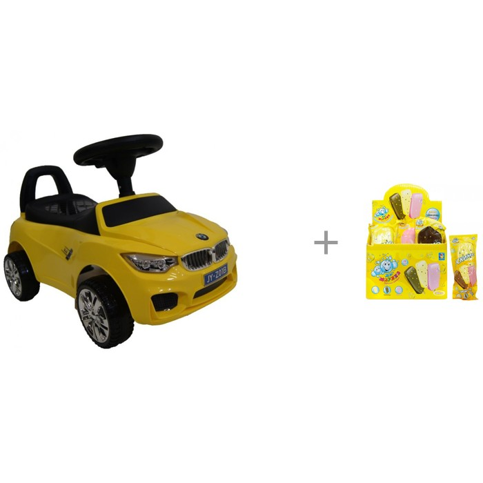 Каталка RiverToys BMW JY-Z01B и Shantou Gepai Мяч Улыбка 20 см 801767