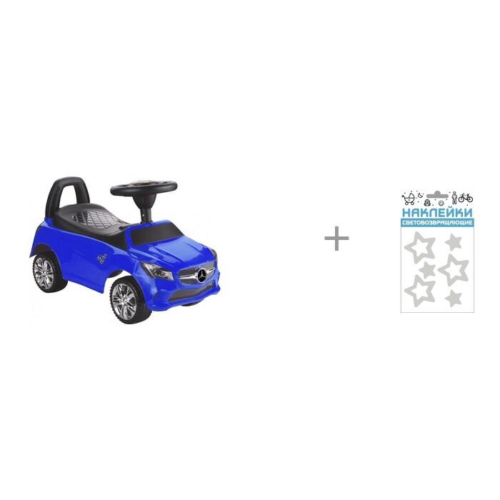Картинка для Каталка RiverToys Mercedes JY-Z01С MP3 и световозвращающие наклейки Cova Звездочки