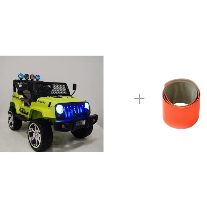 Купить Электромобили, Электромобиль RiverToys Jeep T008TT и световозвращающий Slap-браслет Blicker