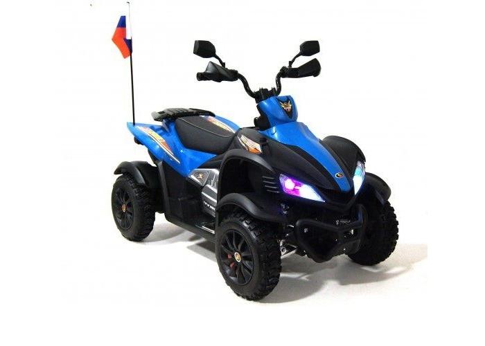 Электромобиль RiverToys Квадроцикл Р333РР