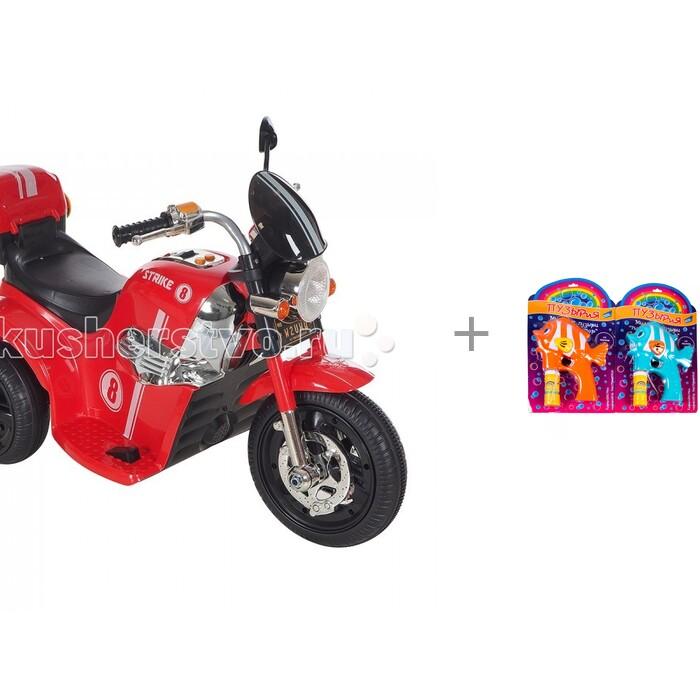 Электромобили Aim Best Мотоцикл MD-1188 и гигантские мыльные пузыри 1 Toy Мы-шарики