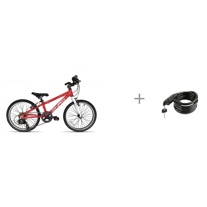 Велосипед двухколесный Runbike Onro 20