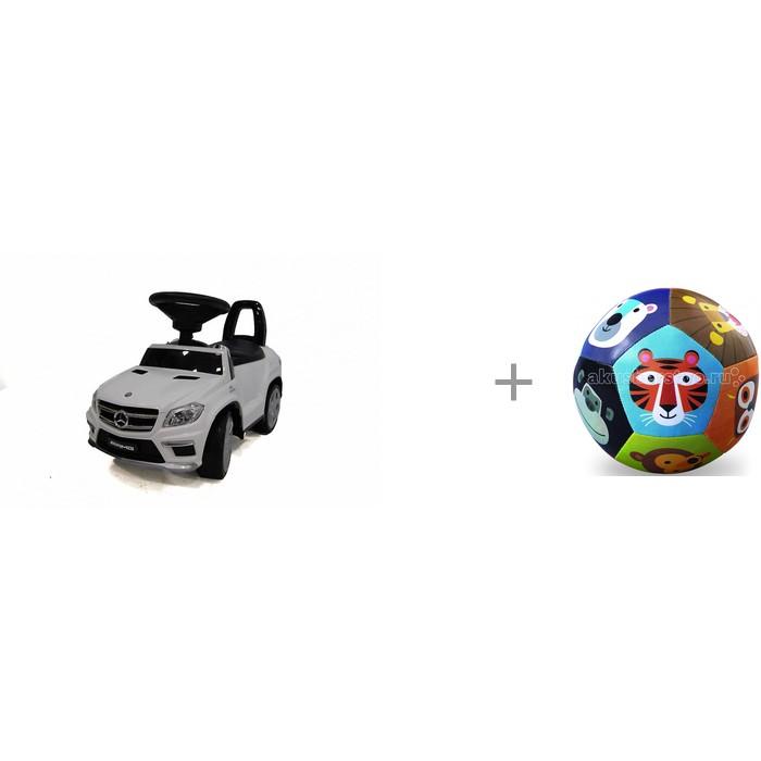 Каталка RiverToys Mercedes-Benz GL63 A888AA и Crocodile Creek Мяч мягкий Животные 10 см