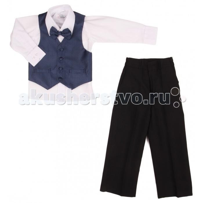Комплекты детской одежды Rodeng Комплект праздничный HW14041 комплекты детской одежды rodeng комплект для мальчика r1138