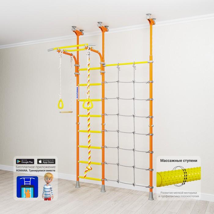 Шведские стенки Romana Детский спортивный комплекс Karusel R3, Шведские стенки - артикул:431019
