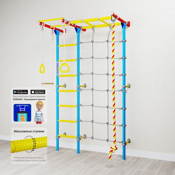Шведские стенки Romana Детский спортивный комплекс Karusel S7, Шведские стенки - артикул:431174