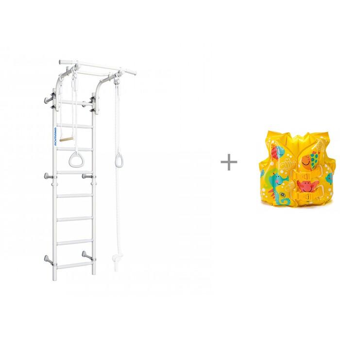 Картинка для Шведские стенки Romana Шведская стенка Next Pastel и Надувной жилет Intex Веселые рыбки 3-5 лет