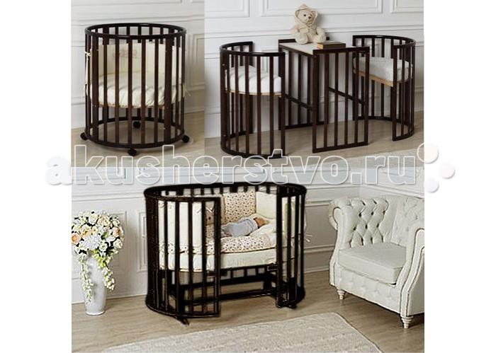 Кроватка-трансформер Roxie Incanto 7 в 1Incanto 7 в 1Кроватка-трансформер Roxie Incanto 7 в 1 экологичная и безопасная детская кроватка-трансформер для детей от рождения до 5 лет.   Трансформирование происходит из круглой кроватки для новорожденных детей до 6-ти месячного возраста в овальную до школьного возраста ребенка. Также овальная кроватка трансформируется в манеж, необходимый, когда ребенок начнет вставать и наблюдать за окружающим миром.   Как пеленальный столик, а когда ребенок подрастет, то передняя стенка убирается, боковые раздвигаются и кроватка превращается в диван. Из данной модели также можно собрать стильные кресла и столик. Все эти преимущества экономят семейный бюджет, ввиду того, что совмещают в себе множество необходимых ребенку атрибутов.    Выполнена кроватка из высококачественных материалов, безопасных для здоровья ребенка, устойчивого к механическим повреждениям и нагрузкам.  Варианты трансформации и их размеры: люлька для новорожденного круглая 75 х 75 см с рейками на безопасном расстояние. кроватка овальная 125 х 75 см  манеж для игры пеленальный стол два стульчика и столик диван, который можно использовать, как кровать 175 х 75 см (комплект деталей приобретается отдельно) Размер  матрасов в кроватку: 75 х 75 см 125 х 75 см 175 х 75 см<br>