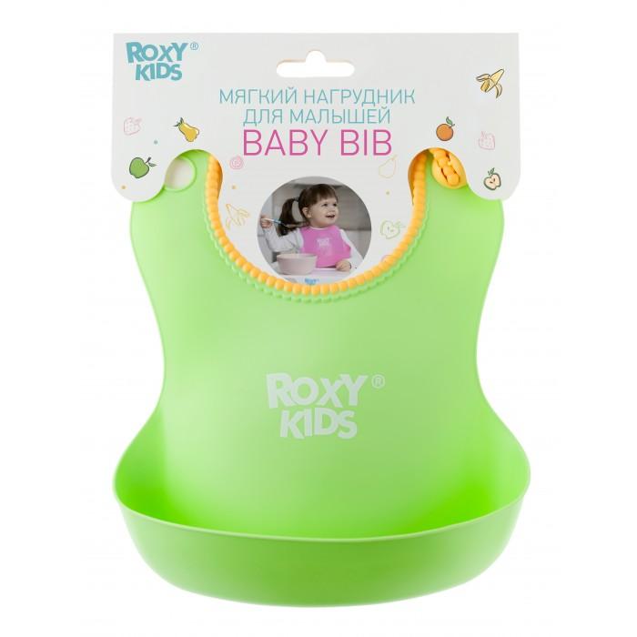 Нагрудники ROXY мягкий с кармашком и застежкой нагрудник roxy kids мягкий для кормления с кармашком и застежкой желтый