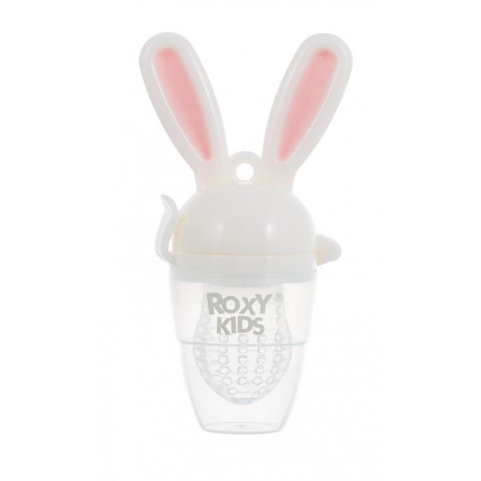 ROXY-KIDS Ниблер для прикорма Bunny Twist