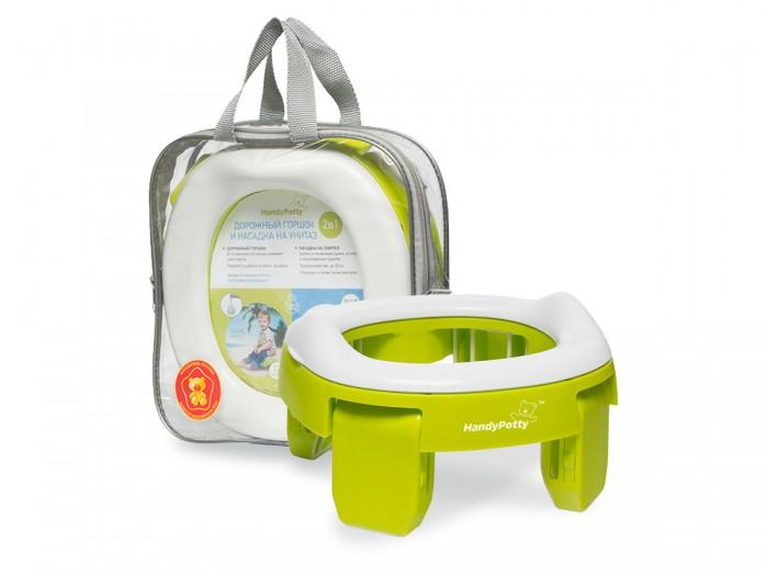 Гигиена и здоровье , Горшки HandyPotty Складной дорожный горшок в фирменной сумке арт: 323539 -  Горшки