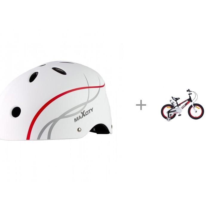 Купить Шлемы и защита, MaxCity Шлем Roller Liner и детский велосипед Royal Baby Freestyle Space №1 Alloy 18