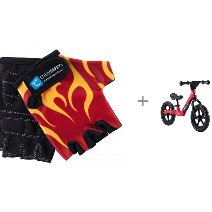 Купить Двухколесные велосипеды, Велосипед двухколесный Royal Baby Freestyle Steel 14 и Велозамок кодовый KS Puky