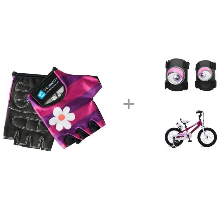 Двухколесные велосипеды Royal Baby Freestyle Steel 16 и фонарь V-052 с лазерной подсветкой Яркий луч детский велосипед royal baby honey steel 18 2016 черный