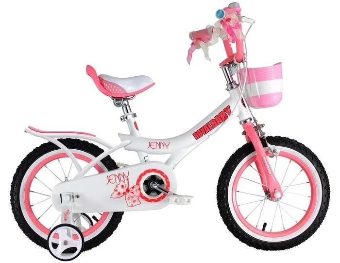 Велосипед двухколесный Royal Baby Jenny Girl 14