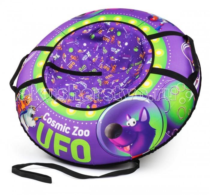 Зимние товары , Тюбинги Cosmic Zoo Ufo арт: 69559 -  Тюбинги
