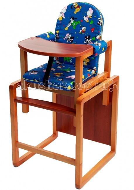 стульчики для кормления Стульчики для кормления Вилт Малыш