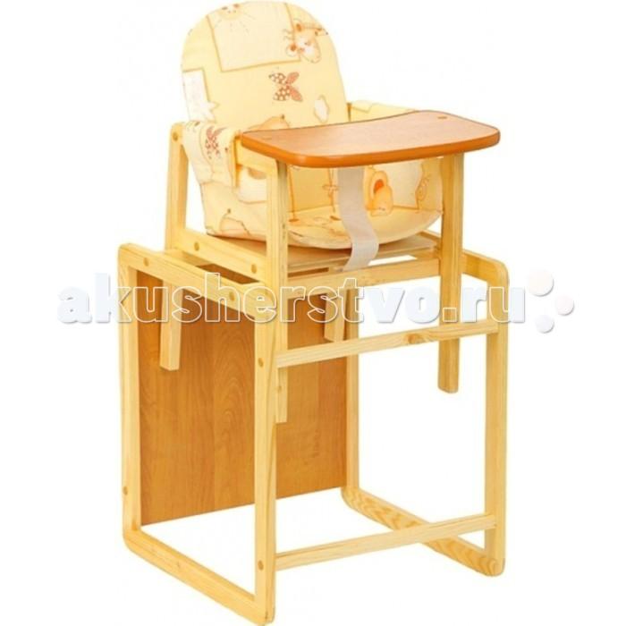 Детская мебель , Стульчики для кормления Папа Карло БС/3 арт: 63330 -  Стульчики для кормления